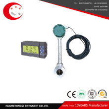 Low cost Span rate 10:1 water flow meter sensor RS485 communication 12-36VDC/3.6Battary