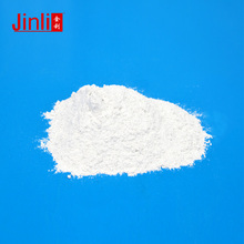High Whiteness Good Quality Calcined Kaolin Powder Metakaolin For Sale