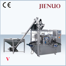 commercial fully automatic milk coffee powder pouch packing machine