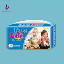 soft touch child nappy for India diapers