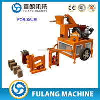Small cheap mobile soil clay interlocking brick machine price in India