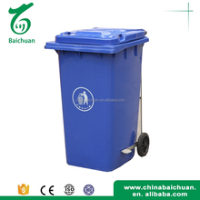 240L reasonable price outdoor foot pedal garbage bin