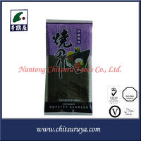 Idiographic Roasted Seaweed 50pcs/bag made in China