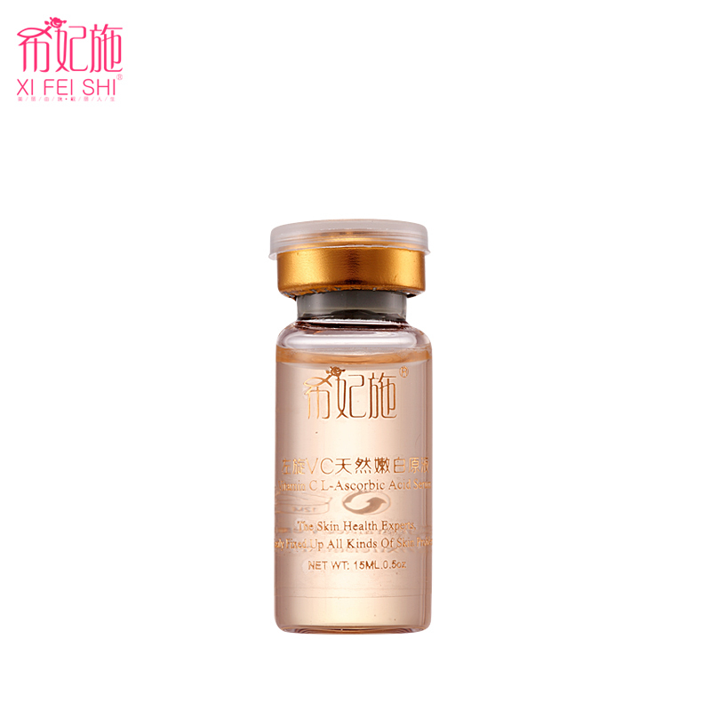 Private Label Levorotatory Vitamin C Natural Whitening Serum--For All Skin Types--Brightening and Moisturizing