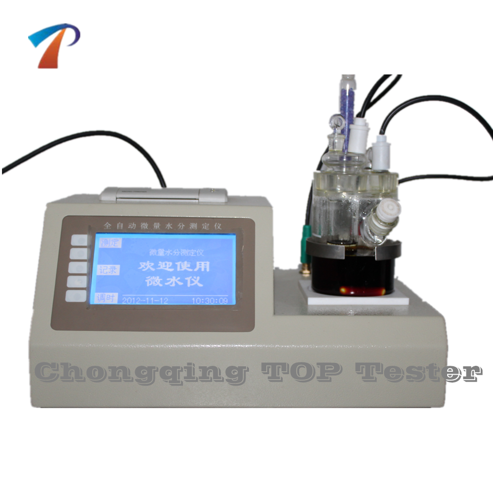 Fully Automatic Lab Equipment for testing water content in oils,Petroleum Products Moisture Testing Instrument