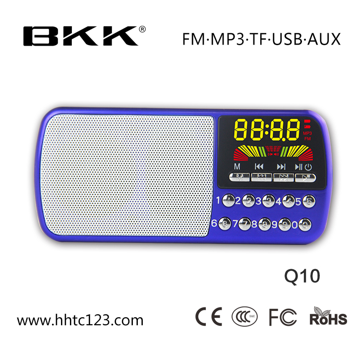 Multifunction mini portable amplifier speaker with FM radio