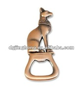 cat shape bottle opener