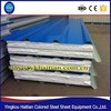 High quality sandwich panel/Factory building materials sandwich panel/EPS color steel sandwich panel made in China