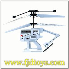 j288 Fold align rc helicopter