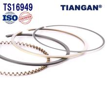 Wholesale high quality piston ring car accessory