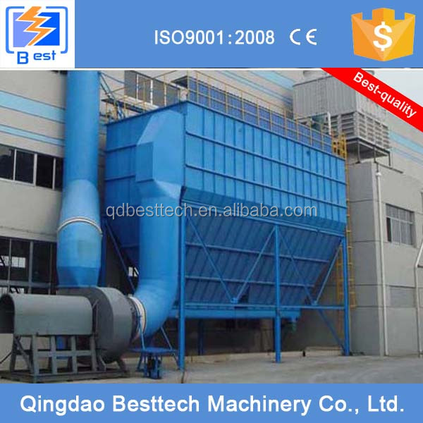 Impulse jet type dust collector, dust cleaning machine