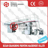 CHANGHONG Brand Satellite Type CI Flexo Printing Machine/ CI Flexographic Press