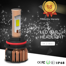 2017 innovative products high quality h4 h7 water resistant COB car high power led headlight bulb