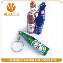 2016 brazil olypics sport games beer bottle shape led projector keychain with customized logo