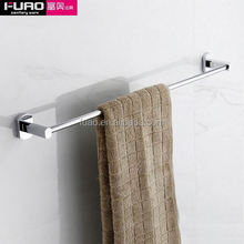 FUAO 2014 new design high quality swivel towel bar