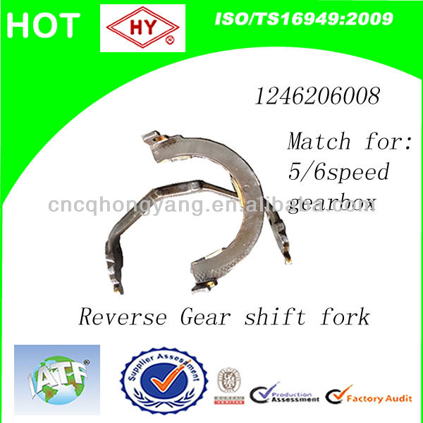 ZF S6-90 S6-160 S6-150/QJ1506 Transmission Gear Box Reverse Gear Shift Fork (1246206008)