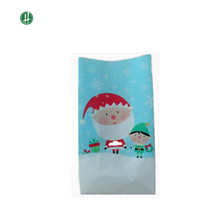 Wedding Gift Decorative Square Bottom Packaging Candy Bags for Giant Plastic Christmas Bags