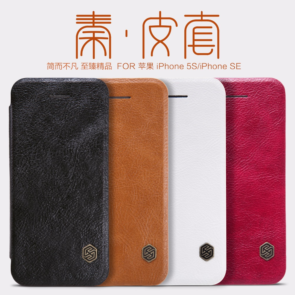 Nillkin Qin Series Leather cover Mobile Phone case for Apple iPhone 5s