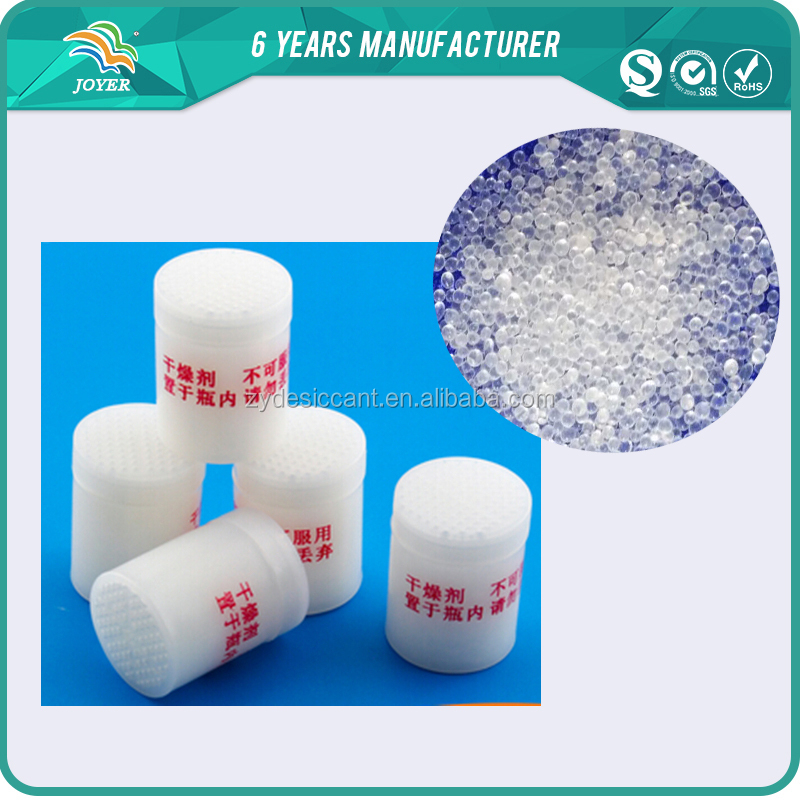 1g,3g Canister White Silica Gel Desiccant For Pharmaceutical