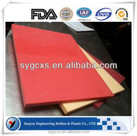 sheet of transparent hard plastic/led light diffuser sheet/translucent roofing material
