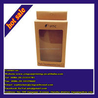 Custom Made Kraft Paper Box Printing with PVC Window for Mobile Parts/Earphone/Cell Phone Protection Cover YC-SY063