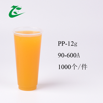 wholesale 20oz printed plastic hot drink cups 95mm diameter PP plastic cups with dome lids