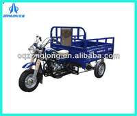 Good quality of China motor tricycle/cargo trike/150cc to 250cc trike