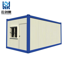 Office Shipping Container Homes For Sale,Shipping Container House