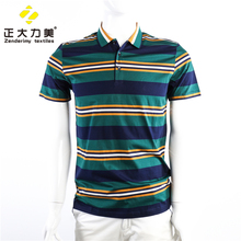 Make to order men's short sleeve cotton polo shirt