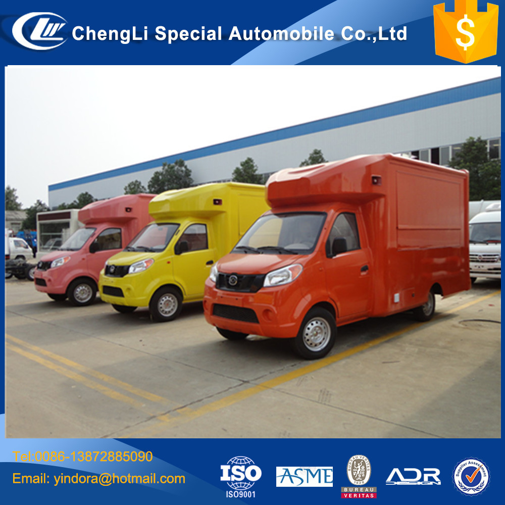 China low price mobile coffee 4 wheels electric food truck for sale