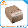 beeper and light alarm golden receipt printer with voice remind function