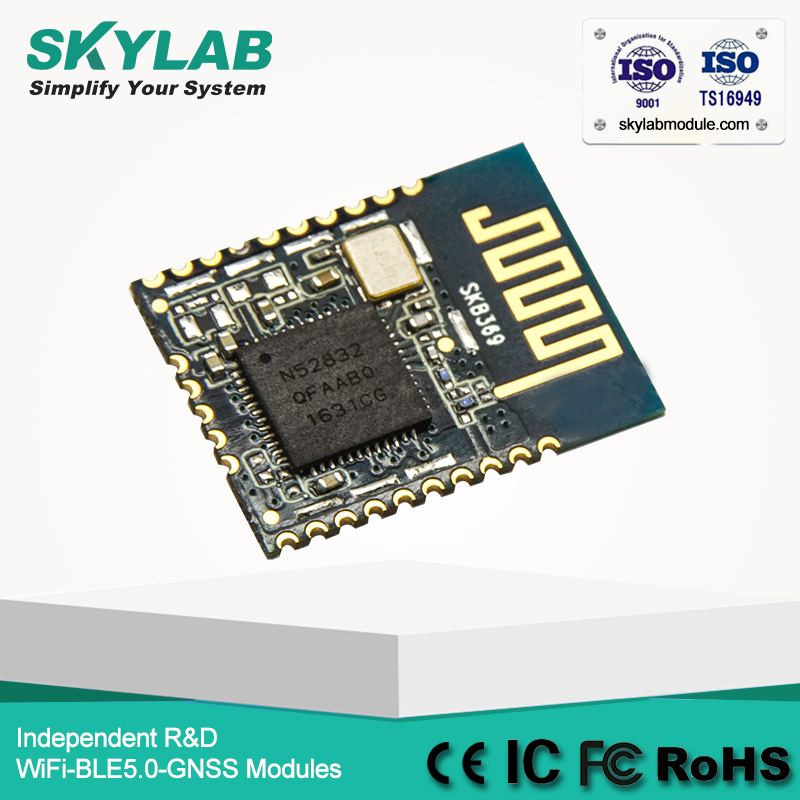 SKYLAB Hot Nordic SoC nRF52832 Ble Bluetooth 4.2 Low energy Control Module with onboard antenna/PCB antenna for wristband