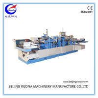 GLK320 guillotine paper cutting machine for book