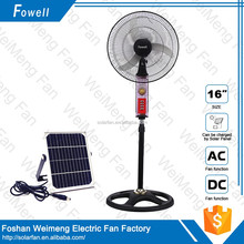high rpm 12v rechargeable dc stand solar battery operated exhaust fan