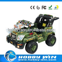 2013 new product 4CH RC B/O Child Car motor tricycle car