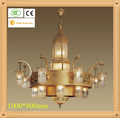 Mosque brass chandelier copper unique large chandelier lighting