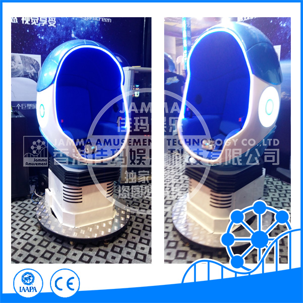 China luxury VR experience 9D cinema white egg 360 degree view cinema 9D movie
