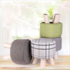 Morden round wooden sofa chair small feet stool