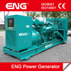 Electrical equipment 1500kva container type generator with cummins 1500kva KTA50-GS8