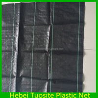 garden plant protection cover, woven weed control mat