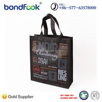 Wholesale pp woven beach bag promotional shopping beach bag