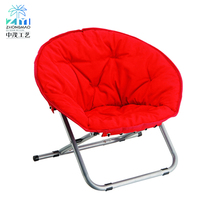 Best selling lounge small round folding chair