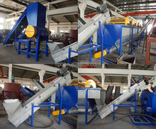 PE PP film washing granulation production plastic recycling line