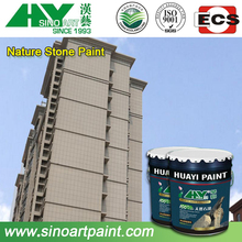 china wholesale cheap really stone paint for building wall