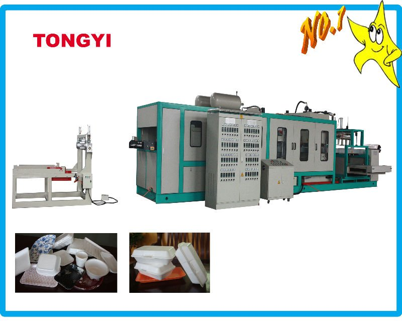 ps adjustable food box making machine(CE APPROVEDTY-1040)