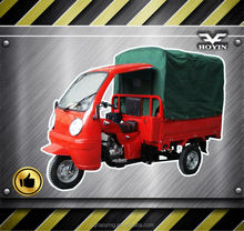 2014 250cc cargo three wheel motorcycle with driver cabin (Item No:HY250ZH-2H)