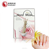 September new style hot selling pure natural skin whitening moisturizing hand mask