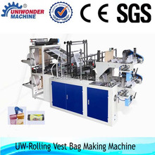 super supplier high efficiency high quality plastic pe film roll garbage bag making machine