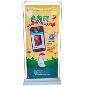 80*180cm/60*160cm Door shape banner stand indoor advertising display stand