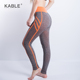 Fashion Women Exercise Workout Fitness Gym Pants Spandex Stretch High Waist Seamless Yoga Leggings